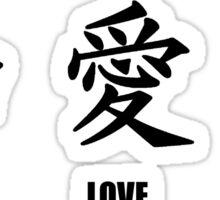 Kanji Peace Love Robots Sticker