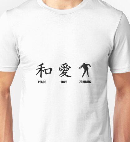 Kanji Peace Love Zombies Unisex T-Shirt