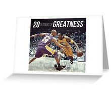 20 years of Greatness Greeting Card