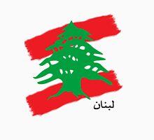 Lebanon flag العلم اللبناني Unisex T-Shirt