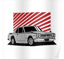 Nissan Skyline 2000 GT-R Coupe (silver) Poster