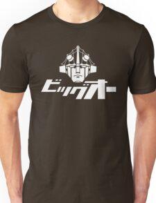 Big O Unisex T-Shirt