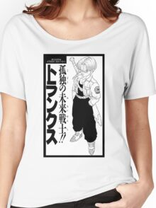Trunks Dragon Ball - mirai trunks  Women's Relaxed Fit T-Shirt