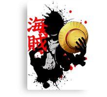mugiwara no luffy 'one piece'  Canvas Print