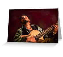 Feel the Passion Greeting Card