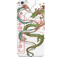 Chihiro - Goku iPhone Case/Skin