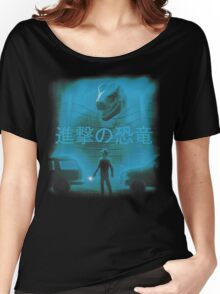 Attack on Dinosaur Women's Relaxed Fit T-Shirt