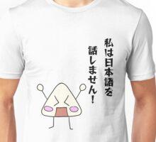 Speak Japanese to Me Unisex T-Shirt