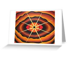 EYE OF THE WIZARD Greeting Card