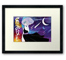 Dreamy SOUL Framed Print