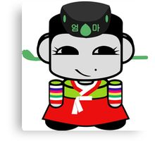 Umma Korean Geo'bot 1.0 Canvas Print