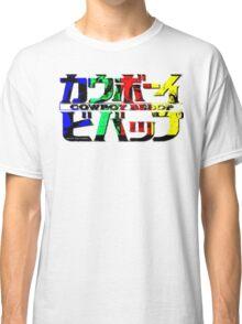 Space Cowboy Title Classic T-Shirt