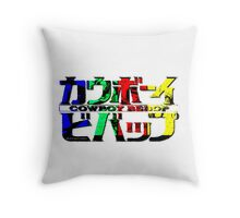 Space Cowboy Title Throw Pillow