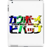 Space Cowboy Title iPad Case/Skin