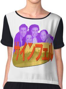Vaporwave Seinfeld Chiffon Top