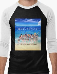 Love Live! Sunshine!! Shirt Men's Baseball ¾ T-Shirt