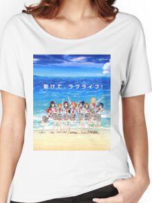 Love Live! Sunshine!! Shirt Women's Relaxed Fit T-Shirt