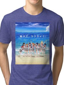 Love Live! Sunshine!! Shirt Tri-blend T-Shirt