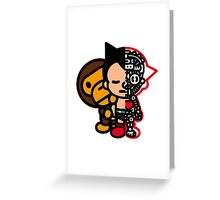 Astromilo Greeting Card