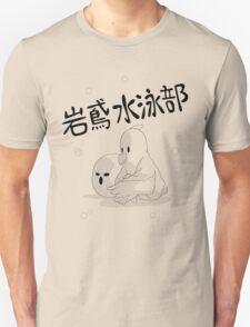 Iwatobi Mascot Unisex T-Shirt