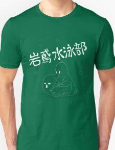 Iwatobi Mascot (White) T-Shirt