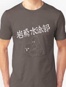 Iwatobi Mascot (White) Unisex T-Shirt