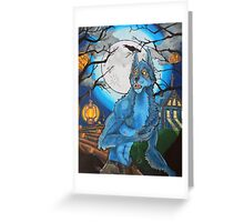 Halloween Werewolf  Greeting Card