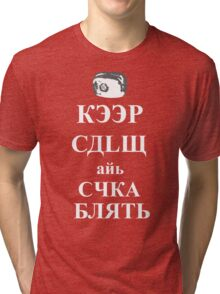 Keep Calm and Cyka Blyat Tri-blend T-Shirt