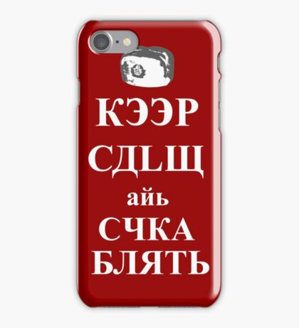 Keep Calm and Cyka Blyat iPhone Case/Skin