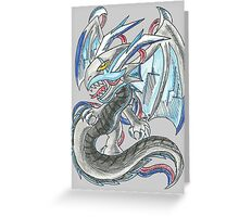 Dragon of the New Millennium Greeting Card