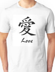 Love in Chinese Writing Unisex T-Shirt