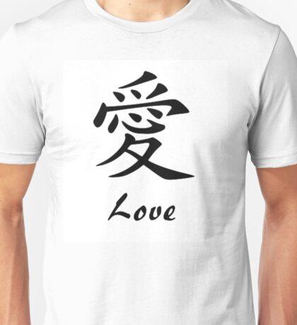 Love in Chinese Writing Unisex T-Shirt