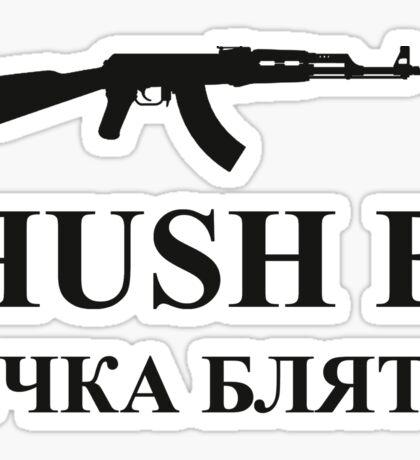 Rush b Sticker
