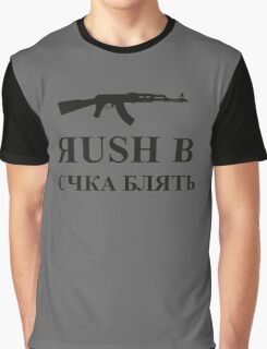 Rush b Graphic T-Shirt