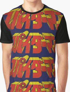 Retro Japanese Supaidaman スパイダーマン Graphic T-Shirt
