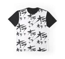 ORA ORA ORA! Pattern  Graphic T-Shirt