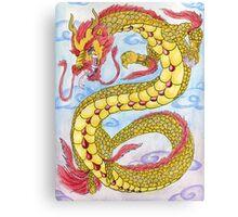 Golden Ruby Ryu Canvas Print