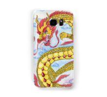 Golden Ruby Ryu Samsung Galaxy Case/Skin
