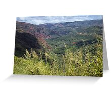 I Will Follow You To The Ends Of The Earth Greeting Card