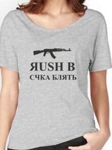 Rush b Women's Relaxed Fit T-Shirt