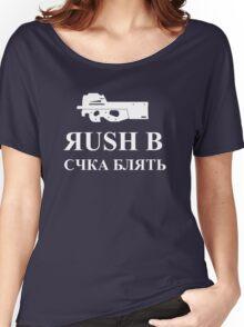 Rush B Women's Relaxed Fit T-Shirt