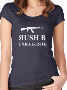 Rush B Women's Fitted Scoop T-Shirt