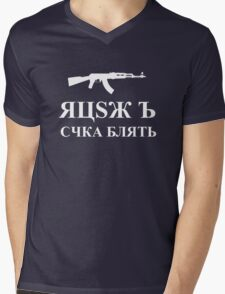 Rush B Cyka Blyat Mens V-Neck T-Shirt