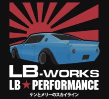 LB WORK : LB PERFROMANCE Kids Tee
