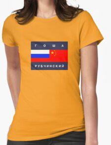 Gosha Rubchinskiy Flag Womens Fitted T-Shirt
