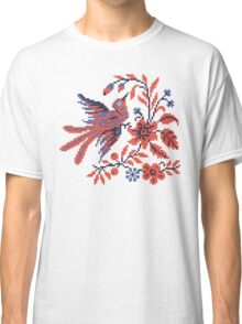 Cross-stitch folklore Charm bird on twig of flower Classic T-Shirt