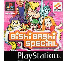 Bishi Bashi Special Photographic Print