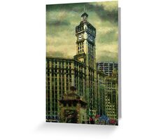 Michigan Avenue Afternoon Greeting Card