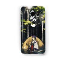 Original Kuma Miko  Samsung Galaxy Case/Skin
