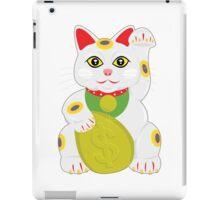 Christmas cartoon art iPad Case/Skin